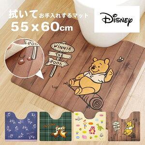 ディズニー 拭いてお手入れするトイレマット 55×60cm(トイレマット おしゃれ かわいい 拭ける マット ミッキー ミッキーマウス ミニー ミニーマウス チップとデール トイストーリー くまのプ
