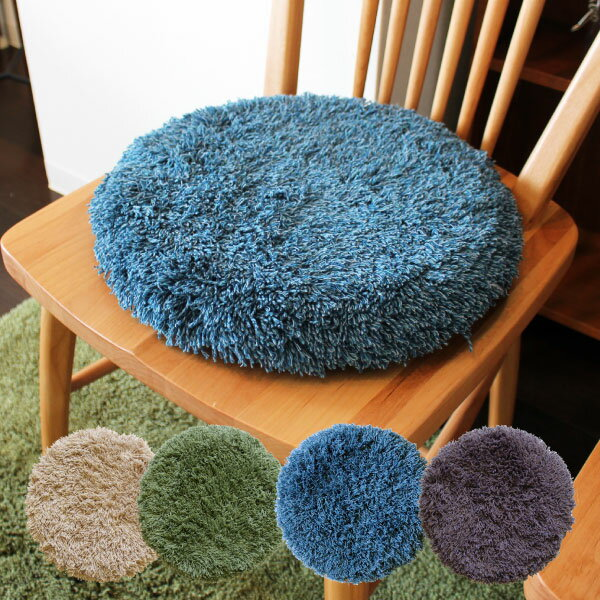 チェアクッション 直径 約35cm(クッション チェア 直径 35 椅子用 イス 円形 丸い 無地 吸水 速乾 洗える すぐ乾く 暖かい シートクッション)