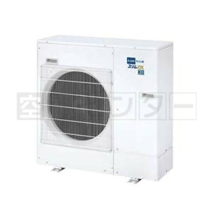 三菱電機の業務用エアコン