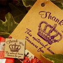 キング王冠 ありがとう スタンプ はんこ 【メール便対象外】