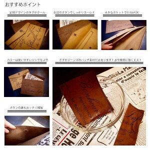 【メール便対象外】ボンシックファイルケース