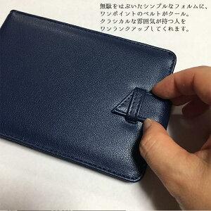 【メール便可能】【東京アンティーク】アンティークデザイン40枚入るカードケース/楽器