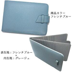 【メール便可能】【東京アンティーク】40枚入るカードケースベルト付シンプル大容量レディースメンズカード入れコンパクト薄型ポイントカードアンティークレトロうすい薄い沢山入るたくさんクレジットカード人気おすすめ