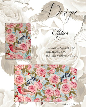 【メール便可能】【東京アンティーク】アンティークデザインブックカバー/薔薇と鳥