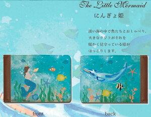 【メール便可能】【東京アンティーク】アンティークデザイン40枚入るカードケース/童話