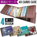 東京アンティーク 40枚 入る カードケース 【 童話 】 大容量 レディース カード入れ コンパクト ポイントカード入れ アンティーク レ…