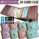 東京アンティーク 40枚入る カードケース 花のイニシャル 大容量 レディース カード入れ コンパクト 薄型 ポイントカード アンティーク…