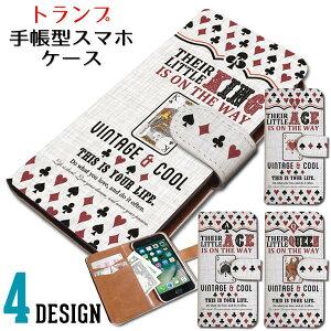東京アンティークiPhone7ケース手帳型トランプスマホケースアンティークレトロ