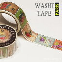 【東京アンティークラッピング】マスキングテープ/花の切手 【メール便OK】