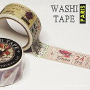 【メール便可能】【東京アンティークラッピング】マスキングテープ/シンデレラ