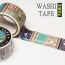 【メール便対象外】【東京アンティークラッピング】マスキングテープ
