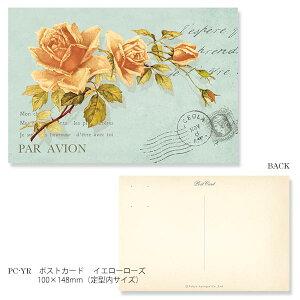 【メール便可能】【東京アンティーク雑貨文具】ポストカード