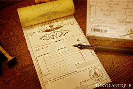 【東京アンティーク雑貨文具】ヴィンテージな雰囲気の領収書 【メール便OK】
