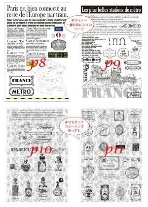 【メール便対象外】【東京アンティークラッピング】海外タブロイド新聞2冊セット