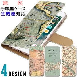 【地図】全機種対応 スマホケース カバー 手帳型 iPhone XS XS Max XR iPhone X 8 7 plus se iPhone8 iphone8plus iphone7 iPhone7 plus iphone6s Galaxy S9 S8 Xperia XZ1 SOV36 AQUOS sense sh-01k SHV40 ケース メンズ 父の日 男性 携帯ケース スマホカバー