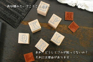 【BOX入り】エレガントな♪アルファベットスタンプセット