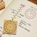 時計スタンプスケジュール スタンプ はんこ 【メール便不可】