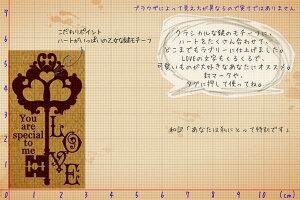 新作年賀スタンプ【メール便対象外】ハートキースタンプ