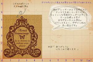 【メール便対象外】メルシープリンセススタンプ