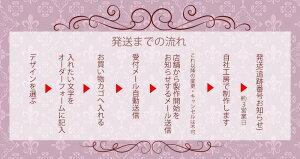【東京アンティーク当店限定】★カスタマイズオーダースタンプ★ゴージャスクールなオーナメント