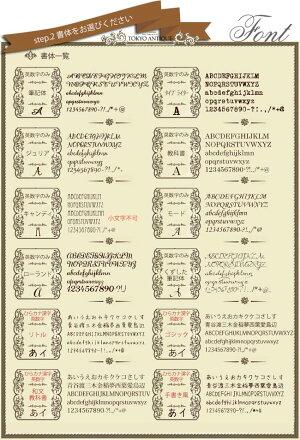 【東京アンティーク当店限定】★サンプル確認できるオーダー★2.5×7cmゴム印タイプ横型住所印アドレススタンプ