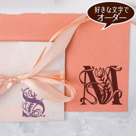 くるくるの葉っぱと花と… オーダー 女性 ロゴ イニシャル スタンプ 【メール便OK】