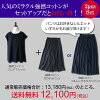Miracle of twisted cotton 100% all-in-one wind Setup touch sensation cotton 100 free gift-wrapping