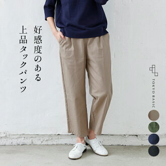 Tuck underwear two-tuck cotton hemp cropped casual clothes beautiful eyes of cotton linen slab adult are refreshing relaxedly
