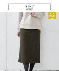 [ロングスカート冬タイト暖かい]圧縮ウール100%ロングスカートsozai/日本製メール便可40代50代60代女性ファッション卒業式入学式母毛100フォーマルきれいめ冠婚葬祭ブラックフォーマル