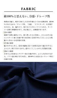 [接触冷感コットンサブリナパンツレディース]強撚コットン100%美シルエットサブリナパンツsozai/日本製メール便可40代50代60代女性ファッション夏綿100クロップドパンツ七分丈アンクルパンツきれいめ