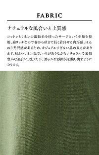 [パンツレディースゆったり]綿麻ベイカーパンツ【テーパードパンツ】/メール便可日本製30代40代50代女性ファッションリネンコットンワークテイストカーゴパンツパギンス春夏秋テーパードパンツ大きいサイズ