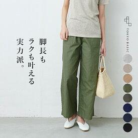 [ワイドパンツレディース 夏 ベイカーパンツ] 高評価4.63 リネン&コットン ベイカー ワイドパンツ / 日本製 メール便可 40代 50代 60代 女性 ファッション リネン コットン 大きいサイズ きれいめ カーキ 綿麻