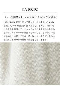 [パンツレディースきれいめ春]コットン100%ヘリンボンセミワイドパンツカーブパンツ/日本製メール便可40代50代60代30代女性ファッションワイドパンツヘリンボーンワークパンツ綿100秋冬カジュアル