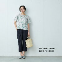 [リネンパンツレディース]リネン100%ナチュラルストレッチベイカーサブリナパンツ/日本製40代50代60代30代女性ファッションクロップドパンツクロップド丈麻100