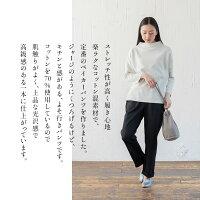 [ストレッチパンツレディース秋]らくのびベイカージャージパンツ/日本製メール便可40代50代60代女性綿コットンテーパードパンツベイカーパンツストレッチ伸縮運動会動きやすい行楽きれいめ