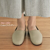 しなやかで柔らかい本革のLカットスリッポン日本製靴Recipe2018春夏ファッション雑貨