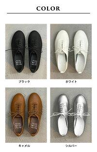 [レースアップシューズレディース本革]本革シンプルレースアップシューズRecipe/日本製40代50代60代女性ファッションホワイト白ブラック黒柔らかい革靴22.5〜24.5cmレシピ