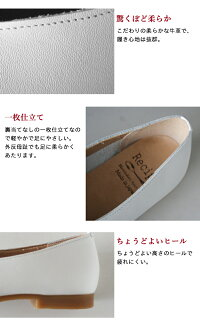 [スクエアトゥパンプスフラットシューズ]本革VカットスクエアシューズRecipe/日本製40代50代60代女性ファッション柔らかい革靴本革22.5〜24.5cmコンフォートシューズVカットレシピ