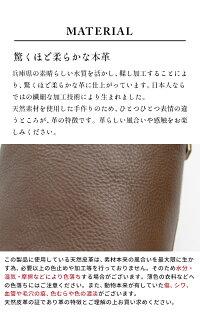 バッグレディース革レザー小さめ本革Recipe日本製40代50代60代30代女性ファッションレシピフォーマル巾着バケツバッグバケツ型バッグ卒業式入学式