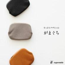 [財布レディース革レザー小さめ]がま口ショートウォレットEsperanto/日本製エスペラントがまぐち40代50代60代30代女性ウォレットファッションメンズショートウォレットフォーマル卒業式入学式