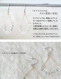 [ピアスガラスHARIO透明]ピアスアール金属アレルギー対応チタンポストフックHARIOLampworkFactry/日本製40代50代60代強化ガラス揺れるアクセサリーフォーマル卒業式入学式結婚式