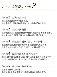 [靴下レディース日本製母の日ギフトプレゼント]リネンレディースソックス22.0〜25.0cm/日本製40代50代60代30代女性ファッション麻天然素材蒸れない速乾天然の抗菌性