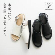 [サンダルレディースぺたんこ]本革撥水レザーバックバンドサンダルTRAD/日本製40代50代60代女性ファッション歩きやすいバックストラップクッションラバーソール
