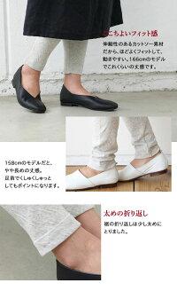[レギンスレディースルームウェア]オーガニックコットン100%マシュマロ接結厚手レギンス/日本製メール便可インナーボトム肌に優しいアトピー敏感肌大きいサイズ
