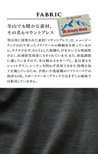 [インナーパンツペチパンツあったか防寒]呼吸するウール100%ペチパンツ/日本製40代50代60代女性ファッションフレアパンツ洗えるウール洗えるニット防寒