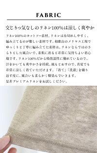 [タンクトップカップ付きブラトップ]プレミアムリネン100%カップ付タンクトップ/日本製メール便可アンダーゴムなし麻100天然素材パッド付きパット付肌着下着通気性