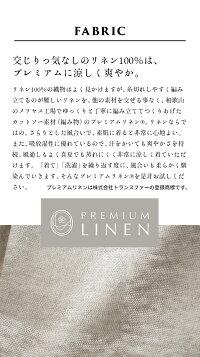 [カットソーレディースノースリーブ]プレミアムリネン100%ノースリーブプルオーバー/日本製メール便可40代50代60代女性ファッションリネンタンクトップ麻100春夏大人服インナー