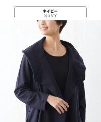 [コートウールレディース40代冬]圧縮ウール100%ロングコート/日本製50代60代女性ファッションフォーマルコート母着流しコートフォーマル卒業式入学式冠婚葬祭音楽会
