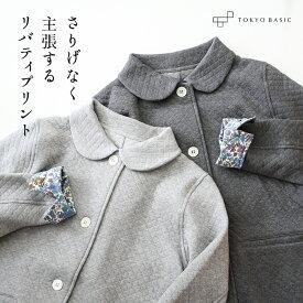 【新色追加】[キルティングコート レディース リバティプリント]リバティ使い オーガニックコットン100% 中綿キルトコート / 日本製 40代 50代 60代 30代 女性 ファッション 中綿コート ジャケット リバティー LIBERTY 母の日ギフト