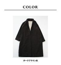 [ヘリンボーンコートレディース]ウール100%へリンボンコート/日本製40代50代60代女性ファッション毛100暖かいロングコートノーカラーコート